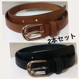 新品 レディースベルト 2本セット ブラック ブラウン ファッションベルト(ベルト)