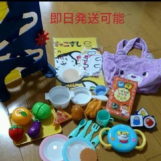 ハローキティ(ハローキティ)のMIKI HOUSEお菓子入れしまじろうパン屋さんおもちゃセット(知育玩具)