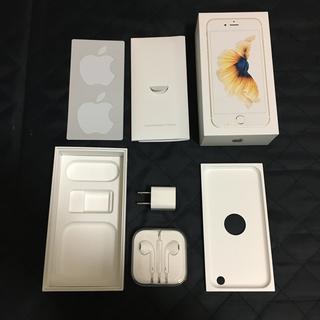 アップル(Apple)のiPhone6s ハコ+アダプタ(その他)