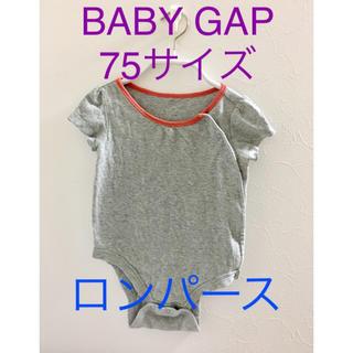 ベビーギャップ(babyGAP)のBABY GAP ベビーギャップ ロンパース 70サイズ グレー(ロンパース)