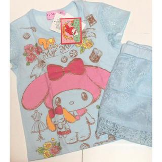 サンリオ(サンリオ)の64 新品タグ付き マイメロディ 女の子 半袖 半ズボン 夏用パジャマ レース(パジャマ)