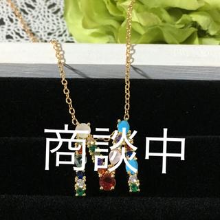 M  マルチカラー イニシャルネックレス (ネックレス)