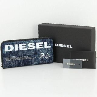 ディーゼル(DIESEL)のディーゼル ランドファスナー長財布 デニム(長財布)