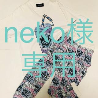 ミルクボーイ(MILKBOY)のMILKBOY ミルクボーイ ドリンク Tシャツ スウェットパンツ(その他)