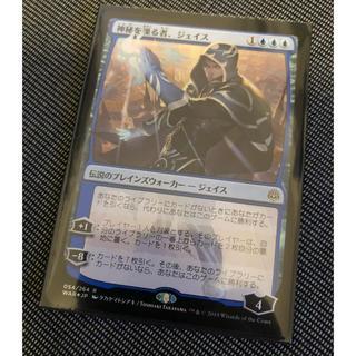 マジックザギャザリング(マジック:ザ・ギャザリング)の神秘を操る者、ジェイス  foil(シングルカード)