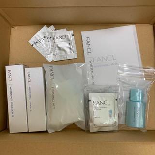 ファンケル(FANCL)のファンケル 無添加ホワイトニング 透明美白1ヵ月集中キット(サンプル/トライアルキット)