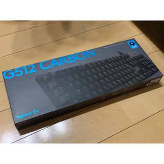 Logicool G512 CARBON + G Pro(PC周辺機器)