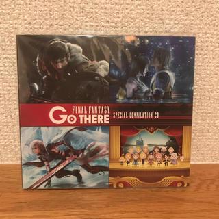 スクウェアエニックス(SQUARE ENIX)のファイナルファンタジー スペシャルコンピレーションCD(ゲーム音楽)