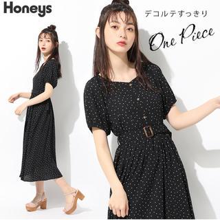 ハニーズ(HONEYS)のワンピース Honeys L(ロングワンピース/マキシワンピース)