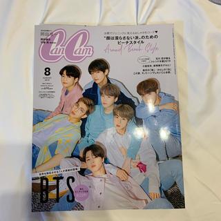 ボウダンショウネンダン(防弾少年団(BTS))のBTS  cancan anan 2冊セット 8月号(ファッション)