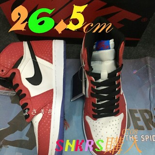 ナイキ(NIKE)のNIKE AIR JORDAN 1 Spiderman スパイダーマ 26.5(スニーカー)