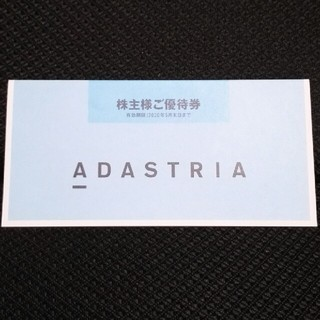 ニコアンド(niko and...)のアダストリア 株主優待券 3000円分(ショッピング)
