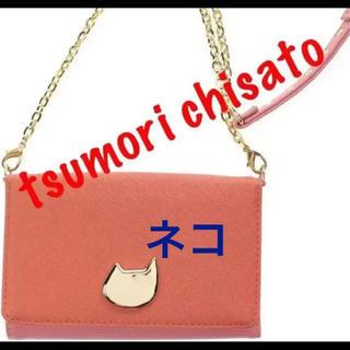 ツモリチサト(TSUMORI CHISATO)のツモリチサト スマホケース パスケース  カードケース ネコちゃん(iPhoneケース)