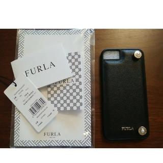 フルラ(Furla)のFURLA マイ グラム フォン ケース iPhone8 PEARLS  (iPhoneケース)