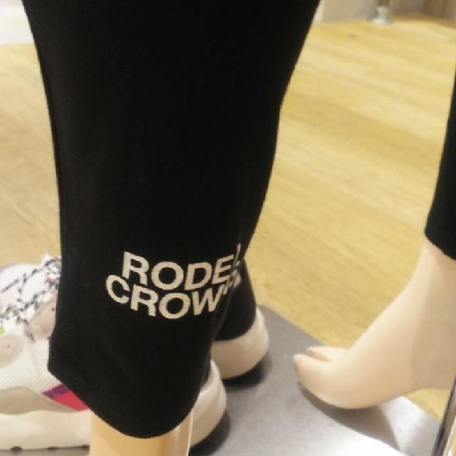 RODEO CROWNS WIDE BOWL(ロデオクラウンズワイドボウル)のブラック RmoreシリーズRODEO CROWNSロゴ入りレギンス 特定店限定 レディースのレッグウェア(レギンス/スパッツ)の商品写真