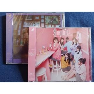 乃木坂46 今が思い出になるまで 通常盤 SingOut! 通常盤