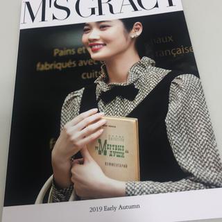 エムズグレイシー(M'S GRACY)のm's gracy  最新カタログ(ファッション)