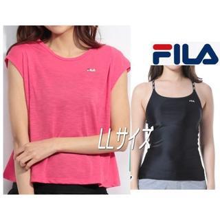 フィラ(FILA)の新品◆FILA・Tシャツ付・スポーツウェア・フィットネス・LL・ピンク黒(水着)