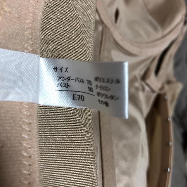 BLOOM(ブルーム)のブライダルインナー レディースの下着/アンダーウェア(ブライダルインナー)の商品写真