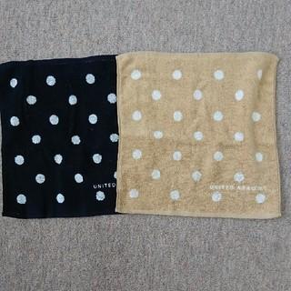 UNITED ARROWS - 新品 UNITED ARROWS ハンドタオル 2枚セット