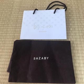 サザビー(SAZABY)のショップバッグ★サザビー★2枚(ショップ袋)