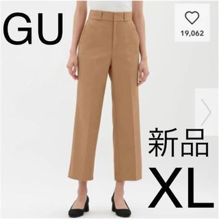 ジーユー(GU)のタグ付き新品☆GU チノストレートパンツ(チノパン)