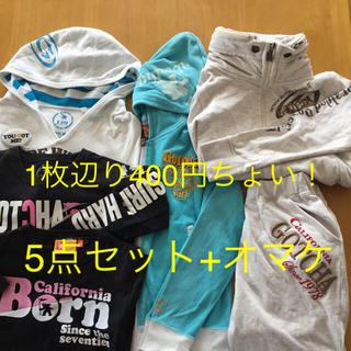 GOTCHA - GOTCHAキッズ 子供服まとめ売り!5点セット&オマケ付き!