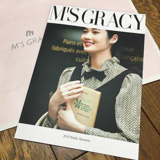 エムズグレイシー(M'S GRACY)のエムズグレイシー 最新 秋カタログ(ファッション)