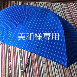 ポロラルフローレン(POLO RALPH LAUREN)のポロラルフローレン 紳士 雨傘 65cm ジャンプ傘 長傘 ストライプ青 ポニー(傘)
