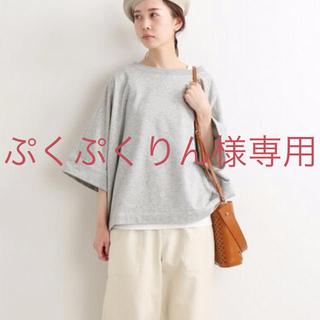 イエナ(IENA)のTWW*IENA 別注SUPER ビッグTシャツ◆(カットソー(長袖/七分))
