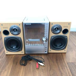 ケンウッド(KENWOOD)のKENWOOD カセットMD CDコンポ(スピーカー)