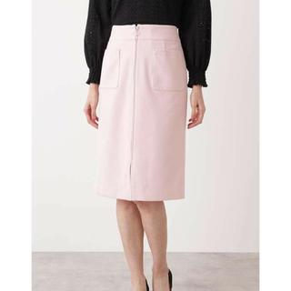 ナチュラルビューティーベーシック(NATURAL BEAUTY BASIC)のナチュラルビューティーベーシック ダブルポケットスカート(ひざ丈スカート)