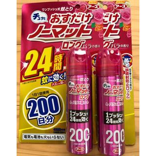 アースセイヤク(アース製薬)のアース おすだけ ノーマット ロング バラの香り 200日分 2本セット(日用品/生活雑貨)