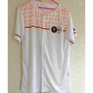 アンダーアーマー(UNDER ARMOUR)のジャイアンツ85周年  ユニフォームTシャツ ユニフォーム(記念品/関連グッズ)