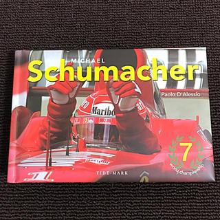 Ferrari - シューマッハ フォトブック(Ferrari)