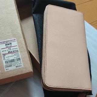 ムジルシリョウヒン(MUJI (無印良品))の新品 無印良品 長財布 本革 イタリア産ヌメ革(長財布)