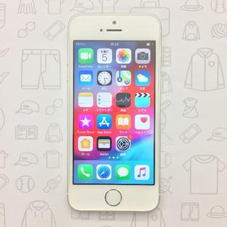 アイフォーン(iPhone)の【ラクマ公式】iPhone SE 32GB 353065095495434(スマートフォン本体)