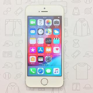 アイフォーン(iPhone)の【ラクマ公式】iPhone SE 32GB 353065095756900(スマートフォン本体)