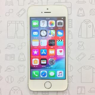 アイフォーン(iPhone)の【ラクマ公式】iPhone SE 16GB 355796071729762(スマートフォン本体)