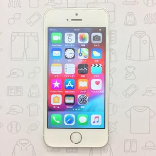 アイフォーン(iPhone)の【ラクマ公式】iPhone SE 32GB 356611089468742(スマートフォン本体)