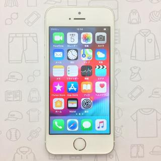 アイフォーン(iPhone)の【ラクマ公式】iPhone SE 32GB 353065095056160(スマートフォン本体)