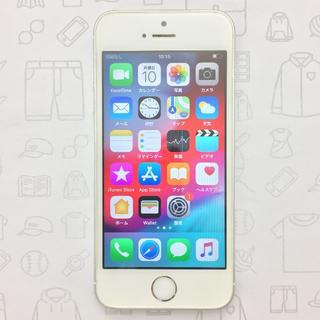 アイフォーン(iPhone)の【ラクマ公式】iPhone SE 16GB 355797074371693(スマートフォン本体)