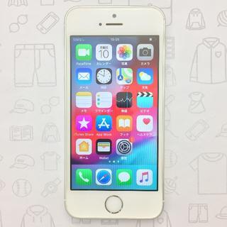 アイフォーン(iPhone)の【ラクマ公式】iPhone SE 16GB 355796071746998(スマートフォン本体)