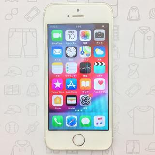 アイフォーン(iPhone)の【ラクマ公式】iPhone SE 16GB 359225079367736(スマートフォン本体)