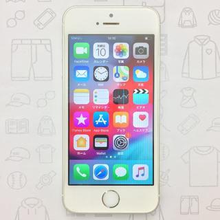 アイフォーン(iPhone)の【ラクマ公式】iPhone SE 16GB 355797074487291(スマートフォン本体)