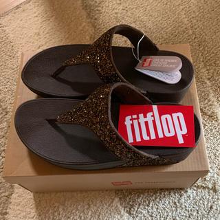 フィットフロップ(fitflop)の新品未使用  フィットフロップ  サンダル  22センチ〜22.5センチ (サンダル)