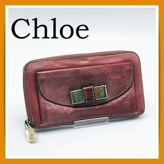 finest selection c0ff7 af294 K274 Chloe クロエ【長財布】革(ボルドー)レディース