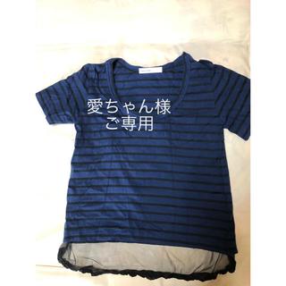 サカイラック(sacai luck)のsacai luck ボーダーTシャツ ネイビー×黒(Tシャツ(半袖/袖なし))