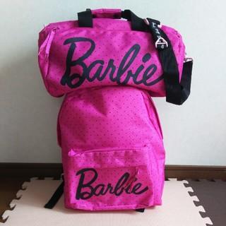 バービー(Barbie)のBarbie★バービー ナイロンリュック+ミニボストンバック USED(リュックサック)
