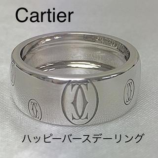 カルティエ(Cartier)のカルティエ ハッピーバースデー K18ホワイトゴールドリング 正規箱付き(リング(指輪))